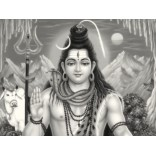 Lord Shiva bless